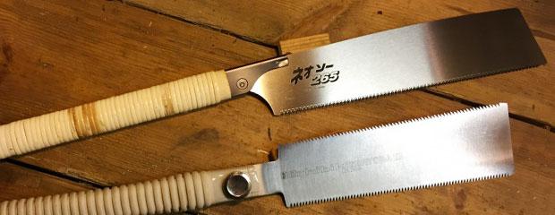 Scie Japonaise - Jardiniers Professionnels